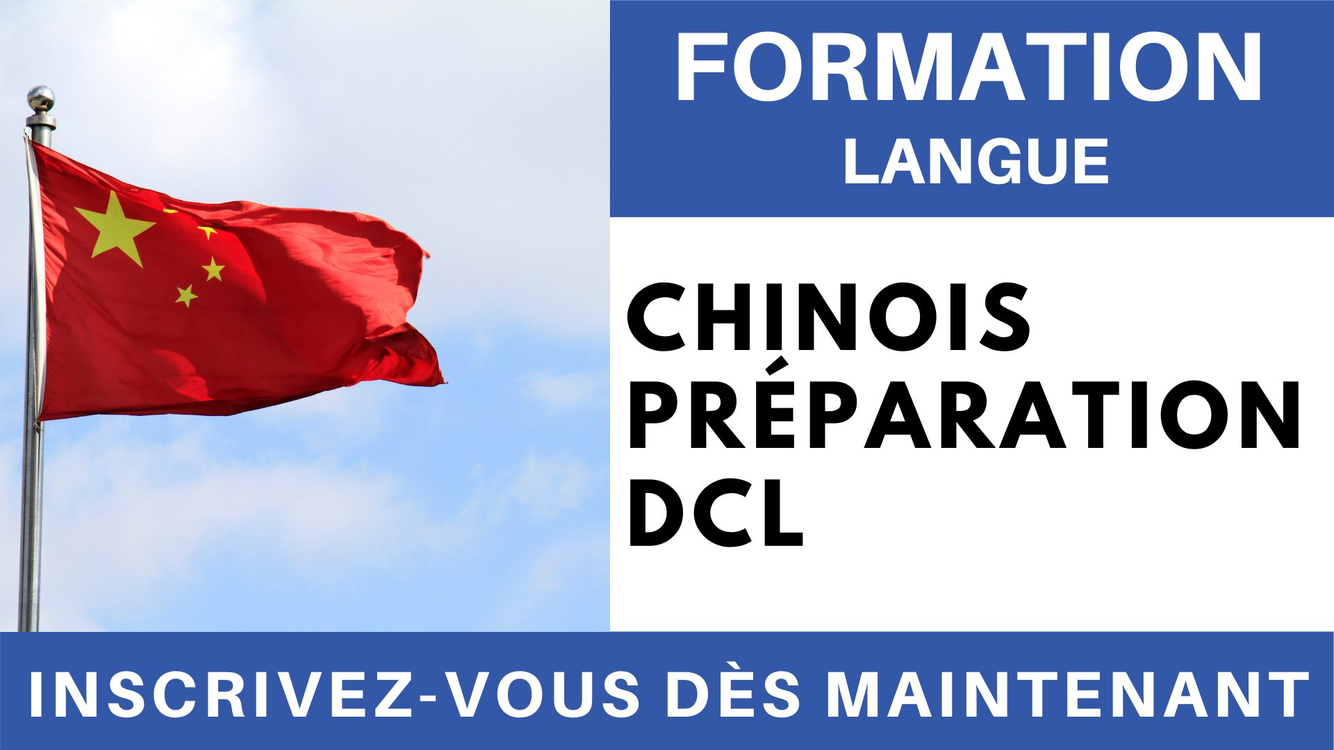 Formation Langue - Chinois Préparation DCL